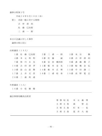 20141222-175332 [718KB pdfファイル]