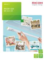 RICOH LED M シリーズ