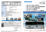 DMR-T4000R HD-SDI/HDMI入出力対応 BDダイレクト記録・HDD/BD