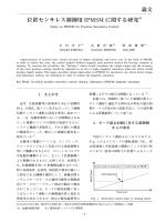 PDF:2.13MB