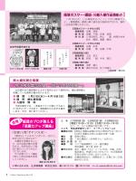 環境ポスター・標語・川柳入選作品表彰式/郷土資料館企画展
