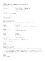 (ピアノ・指揮)ウィーン・カンマー・オーケストラ 2014 年 5