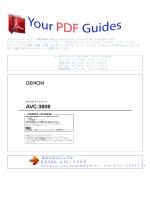 使用方法 DENON AVC-3808