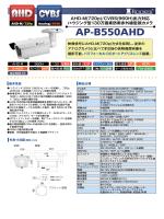 AP-B550AHD AHD-M(720p)/CVBS(960H)