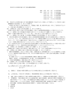 r r VB r D A + - + + - + + + )1( }1 )1){( (} )1({ Λ