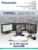 WV-ASM200 - 防犯カメラ|監視カメラ販売