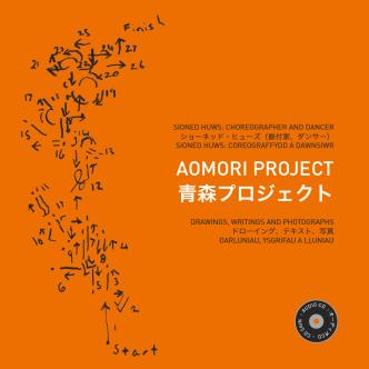 AOMORI PROJECT 青森プロジェクト