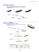Dsub VJ Series,Sub Assembly Dサブ VJシリーズ, サブアセンブリ Dsub VJ