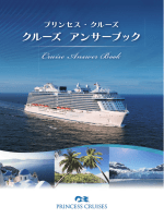 Cruise Answer B