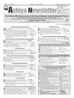 January 1, 2015(PDF:2854KB)(別ウインドウが開きます)