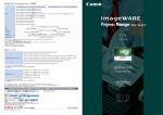 imageWARE Prepress Manager Select V2 カタログ 掲載日