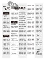664号 - ゴルフ情報ALBA.Net