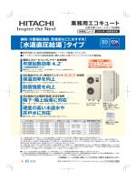 新商品ニュース PDF形式1034kバイト