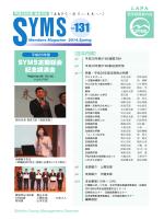 会報131号(平成26年5月15日(木)発行)(pdf)