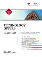 Technology Offers -nano tech 2014-(PDF)