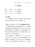 (リウマチ・膠原病内科).