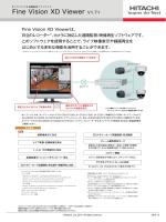 Fine Vision XD Viewer V1.71