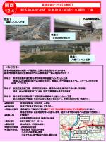 新名神高速道路 京都府域(城陽~八幡間)工事