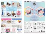 オンリー・エムアイ春のキャンペーン www.miguide.jp/onlymi_sp15 www