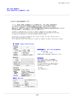 Dサブコネクタ,汎用タイプ Dsub Connectors,Commodity