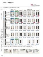 引手セレクト(PDF)