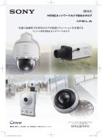 ネットワークカメラ総合カタログ 1403 3109KB