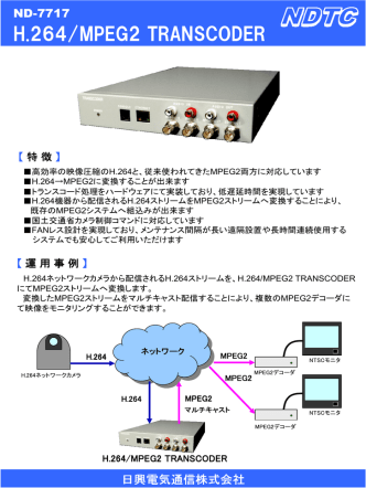 (Microsoft PowerPoint - ND-7717\203J\203^\203\215\203O\210