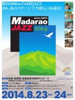 ダウンロード - 斑尾ジャズ2014