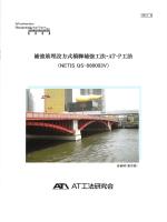 PDFダウンロード 1.7MB