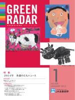 2015年 Vol.428