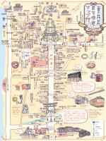 神 門 通 り - 出雲観光ガイド