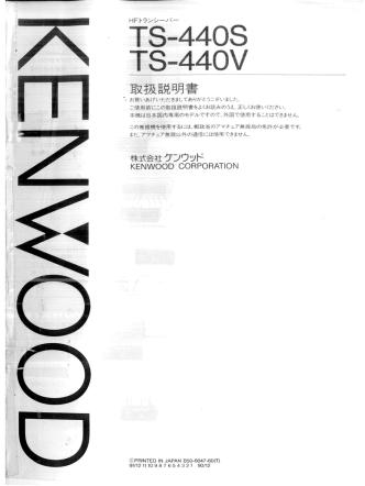 CJPRINTEDINJAPANB50 梢 8047-60(T) 911121110987 6 5 4 3 2 1