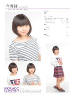 今野縁 Konno Yukari T149 B75 W63 H84 S23.0