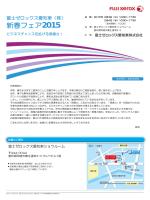 PDFファイル - 富士ゼロックス