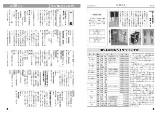 14・15ページ