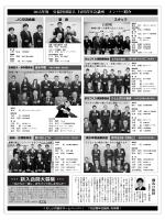 裏面(PDFデーター)