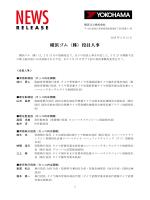 PDF版(745KB)