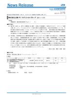 三菱 UFJ フィナンシャル・グループ