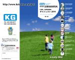 Lively KG! .jp/