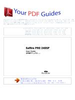 使用方法 FOCUSRITE SAFFIRE PRO 24 DSP