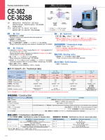 CE-362 CE