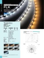 FLK - 1000 - D - K FL