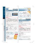 GlutenTox ELISA Kit QnE Hyaluronic Acid (HA)
