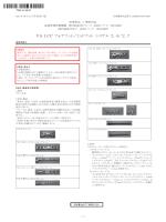 VA LCP フォアフット/ミッドフット システム 2.4/2.7