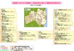福島県(PDF:717KB)
