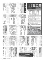P1(PDF 187KB)
