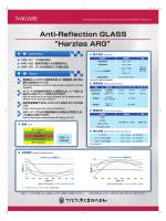 フクビ化学工業/ARガラス