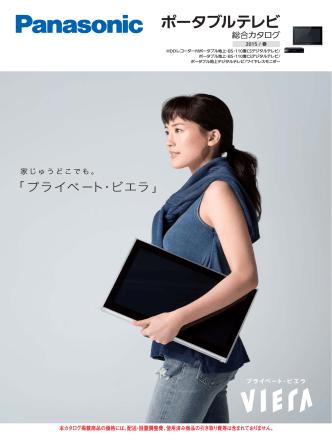 6.3MB - Panasonic