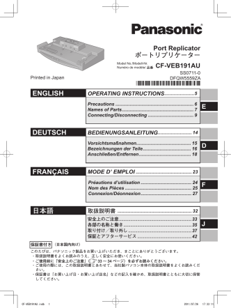 1 - Panasonic Computer Product Solutions