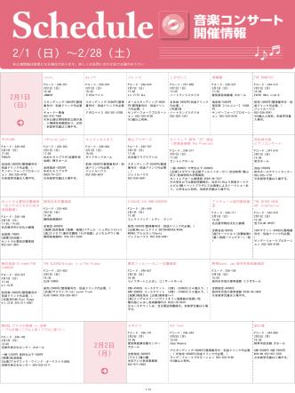1/1(木)~1/31(土)